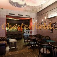Chesterfield Kafé och Pub